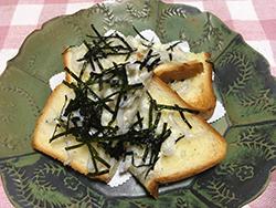 マヨしらすトースト(2人分)