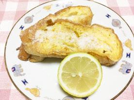 レモンフレンチトースト(2人分)